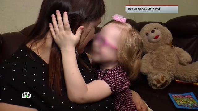 Спасенная из опекунского ада девочка-маугли нашла новую семью.НТВ, дети и подростки, издевательства, эксклюзив.НТВ.Ru: новости, видео, программы телеканала НТВ
