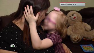 Спасенная из опекунского ада <nobr>девочка-маугли</nobr> нашла новую семью