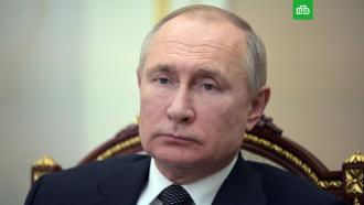 «Трагедия потрясла всех»: Путин поручил наградить учителей казанской гимназии
