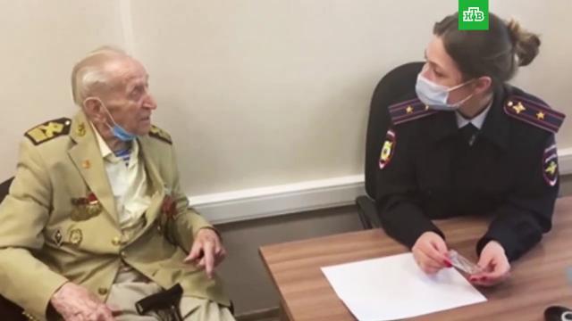 Двух петербуржцев задержали за ограбление 99-летнего ветерана 9мая.Санкт-Петербург, кражи и ограбления.НТВ.Ru: новости, видео, программы телеканала НТВ