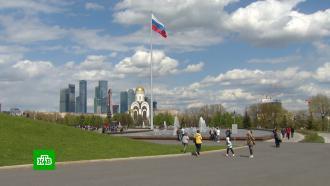 Вмосковских парках проверяют здоровье ипрививают от <nobr>COVID-19</nobr>