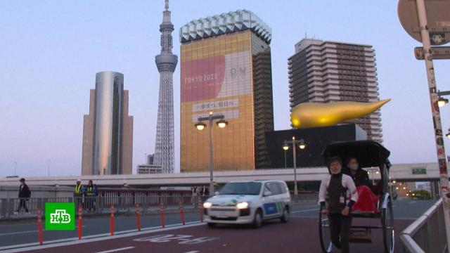 Петицию за отмену Олимпиады в Токио подписали более 350 тыс. человек.Олимпиада, Япония, коронавирус, социология и статистика.НТВ.Ru: новости, видео, программы телеканала НТВ