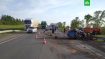 Четыре человека погибли в ДТП с «КамАЗом» под Самарой: видео с места.В Самарской области произошло ДТП с участием легкового автомобиля и «КамАЗа».ДТП, Самара, смерть.НТВ.Ru: новости, видео, программы телеканала НТВ