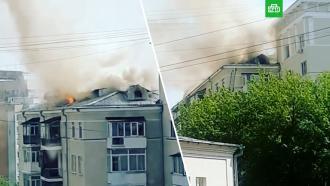 ВЕкатеринбурге загорелась многоэтажка