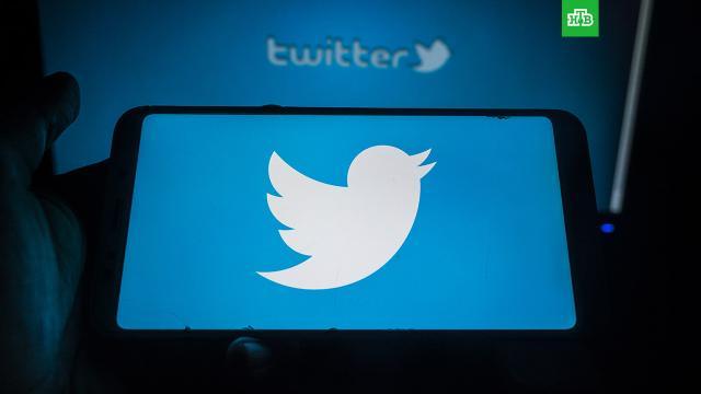 Twitter проинформировал РКН об удалении запрещенных материалов.Twitter, Интернет, Роскомнадзор, соцсети.НТВ.Ru: новости, видео, программы телеканала НТВ