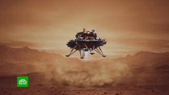 Китайский аппарат <nobr>«Тяньвэнь-1»</nobr> смарсоходом успешно сел на Марс