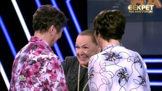 Раиса Рязанова после <nobr>ДНК-теста</nobr> обрела сестер ибрата