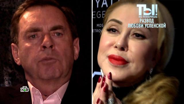 Как Успенская и Плаксин делят многомиллионную недвижимость при разводе.Успенская, артисты, браки и разводы, знаменитости, эксклюзив, шоу-бизнес.НТВ.Ru: новости, видео, программы телеканала НТВ