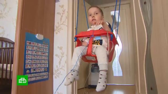 Четырехлетнему Шамилю срочно нужен портативный кислородный концентратор.SOS, благотворительность, дети и подростки.НТВ.Ru: новости, видео, программы телеканала НТВ