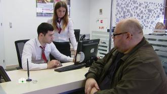 В Госдуме рассказали НТВ, зачем нужен «добровольный запрет» кредитов