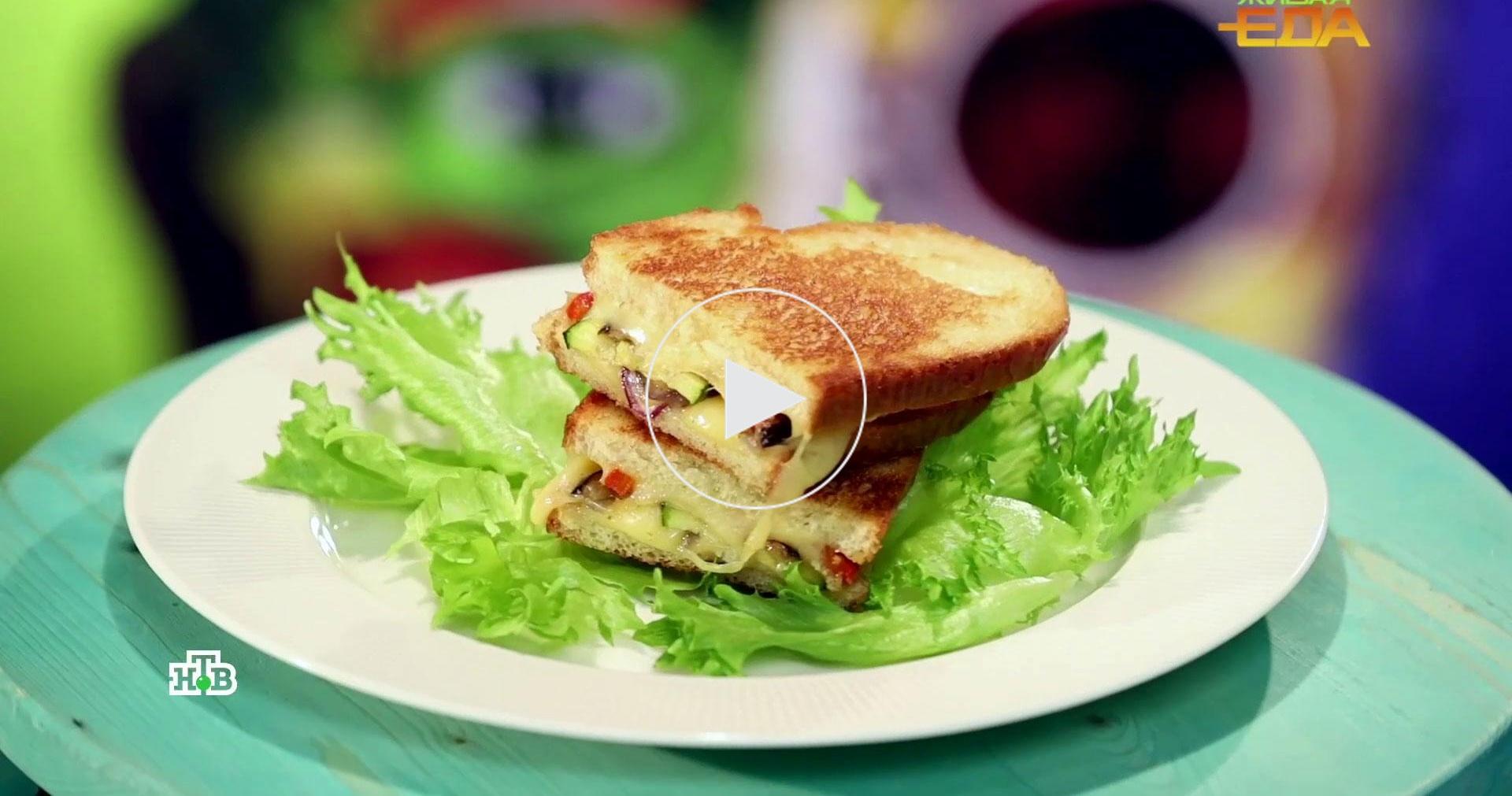 Сэндвич спечеными овощами