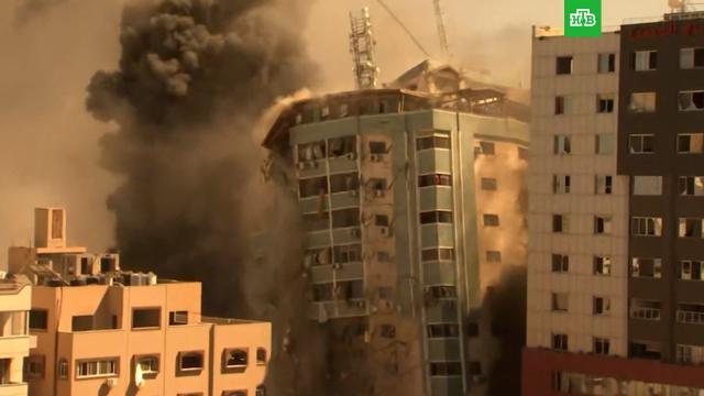Израильские ракеты разрушили 11-этажное здание в секторе Газа.В секторе Газа обрушилась высотка «Аль-Джаля», где располагались офисы ряда мировых СМИ. В здание попали сразу 4 израильские ракеты.Израиль, Палестина, ХАМАС, войны и вооруженные конфликты, территориальные споры.НТВ.Ru: новости, видео, программы телеканала НТВ