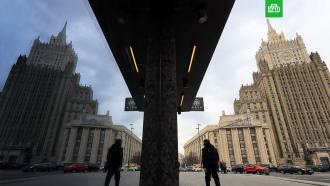 МИД РФ: Чехия не всостоянии проследить цепочку происходящих на ее территории безобразий