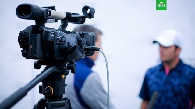 Власти США задумали «обучать» журналистов в Таджикистане.Госдеп США намерен профинансировать программу, направленную на «развитие» средств массовой информации и цифровой журналистики в Таджикистане. С подробным описанием гранта ознакомились в RT.Госдепартамент США, СМИ, США, Таджикистан, журналистика.НТВ.Ru: новости, видео, программы телеканала НТВ