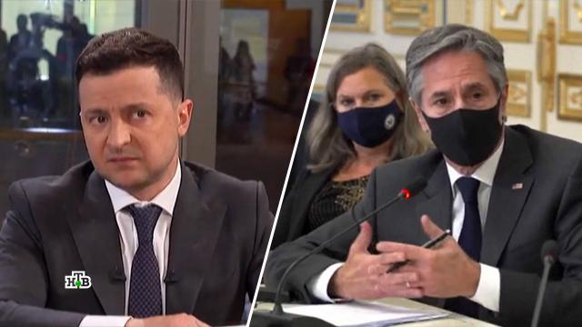 «Правильный путь»: как Украина оказалась под управлением США