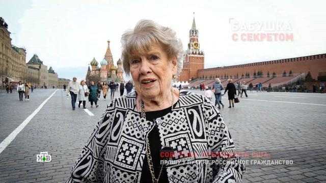 Сюзанна Масси: в США меня назовут предательницей.Байден, Госдепартамент США, Путин, США, интервью, эксклюзив.НТВ.Ru: новости, видео, программы телеканала НТВ