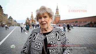 Сюзанна Масси: в США меня назовут предательницей.НТВ.Ru: новости, видео, программы телеканала НТВ