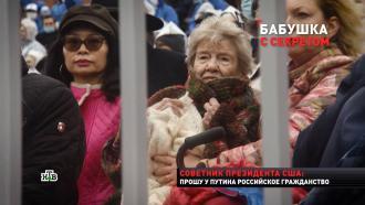 Экс-сотрудница Госдепа неофициально посетила парад Победы вМоскве.НТВ.Ru: новости, видео, программы телеканала НТВ