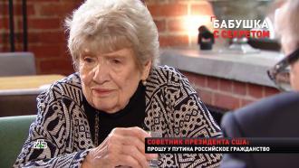 «Он болен»: экс-сотрудница Госдепа сомневается, что Байден доживет до конца срока.НТВ.Ru: новости, видео, программы телеканала НТВ