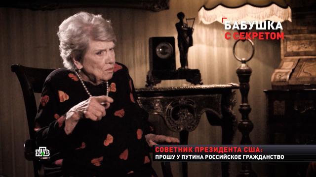 Экс-сотрудница Госдепа сделала громкое заявление после скандала снаркотиками всемье Байденов.Байден, Госдепартамент США, Путин, США, интервью, эксклюзив.НТВ.Ru: новости, видео, программы телеканала НТВ