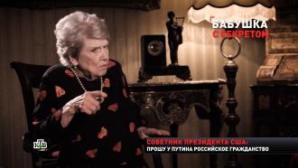 Экс-сотрудница Госдепа сделала громкое заявление после скандала снаркотиками всемье Байденов.НТВ.Ru: новости, видео, программы телеканала НТВ