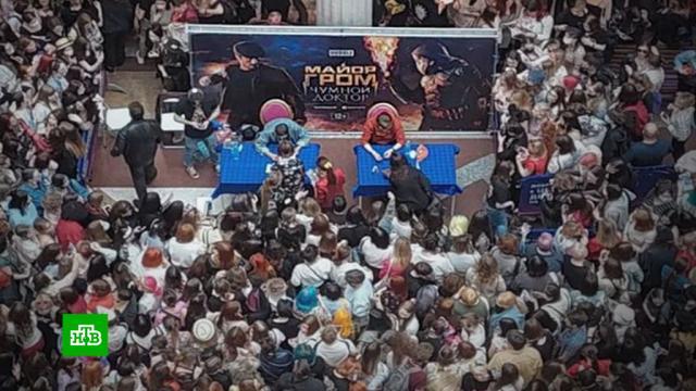 ЦДМ на Лубянке проверят из-за наплыва фанатов «Майора Грома».коронавирус, магазины, экономика и бизнес.НТВ.Ru: новости, видео, программы телеканала НТВ
