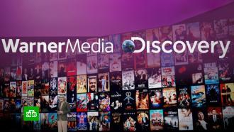 WarnerMedia и Discovery решили бросить вызов Netflix и Disney