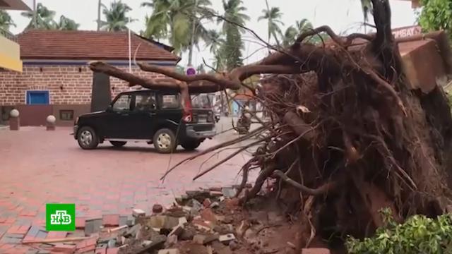 На Индию обрушился смертоносный ураган.Индия, коронавирус, стихийные бедствия, штормы и ураганы, эпидемия.НТВ.Ru: новости, видео, программы телеканала НТВ