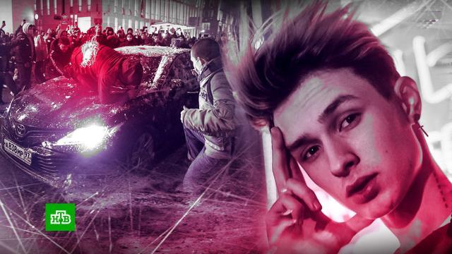 В Москве начался суд над тиктокером, пинавшим машину ФСБ.беспорядки, оппозиция, суды.НТВ.Ru: новости, видео, программы телеканала НТВ