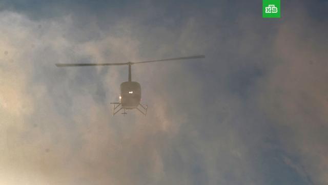 В Архангельской области рухнул вертолет.Вертолет Robinson рухнул в Белое море в Архангельской области.Архангельская область, авиационные катастрофы и происшествия, вертолеты, море, поисковые операции.НТВ.Ru: новости, видео, программы телеканала НТВ