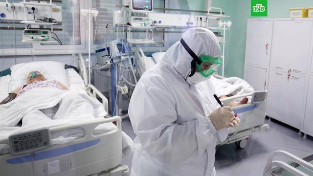 В РФ — больше 9 тыс. новых случаев коронавируса.По данным оперативного штаба, за минувшие сутки в 83 регионах России выявили 9 328 заразившихся коронавирусом. Показатель держится на уровне выше 8 тысяч случаев уже одиннадцатый день подряд. Выше 9 тысяч заразившихся за это время выявляли два раз — сегодня и 14 мая.коронавирус, эпидемия.НТВ.Ru: новости, видео, программы телеканала НТВ