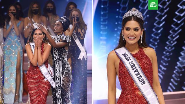 Новой «Мисс Вселенная» стала участница из Мексики.Победительницей международного конкурса красоты «Мисс Вселенная» стала участница из Мексики — Андреа Меса..конкурсы красоты, Мексика.НТВ.Ru: новости, видео, программы телеканала НТВ