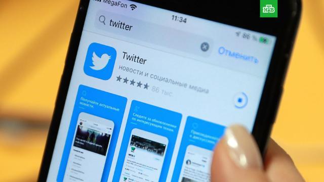 Роскомнадзор решил не блокировать Twitter.Роскомнадзор (РКН) принял решение не блокировать Twitter и снять ограничение доступа к соцсети в фиксированных сетях, при этом сохранив замедление трафика в мобильных сетях. Об этом сообщает пресс-служба ведомства.Twitter, Интернет, Роскомнадзор, соцсети.НТВ.Ru: новости, видео, программы телеканала НТВ
