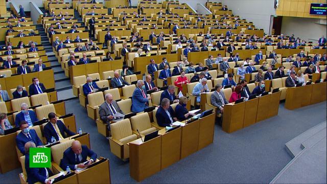 Госдума проголосовала за ужесточение правил выдачи лицензий на оружие.Госдума, законодательство, оружие.НТВ.Ru: новости, видео, программы телеканала НТВ