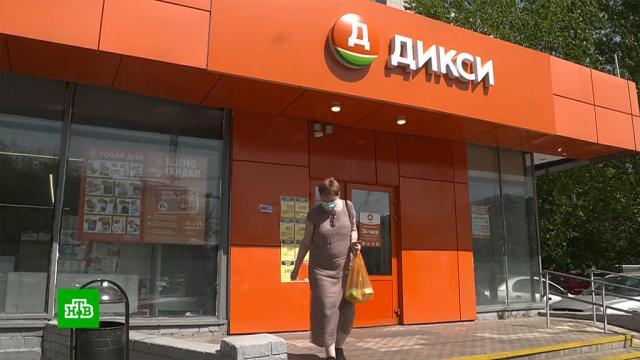 «Магнит» и«Дикси» объединятся.продукты, торговля.НТВ.Ru: новости, видео, программы телеканала НТВ