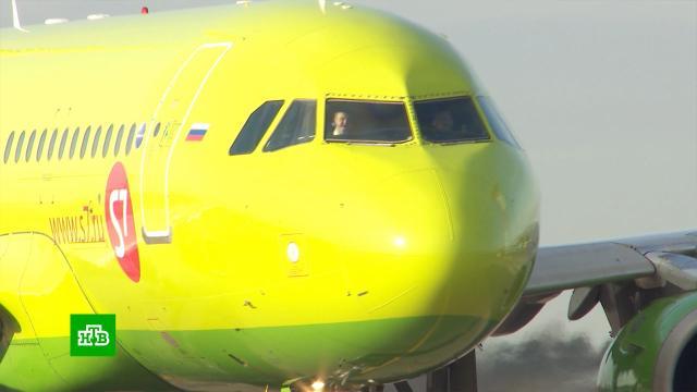 S7Airlines отменяет полеты вТурцию до конца летнего сезона.Аэрофлот, Турция, авиакомпании, авиация, коронавирус, туризм и путешествия, эпидемия.НТВ.Ru: новости, видео, программы телеканала НТВ