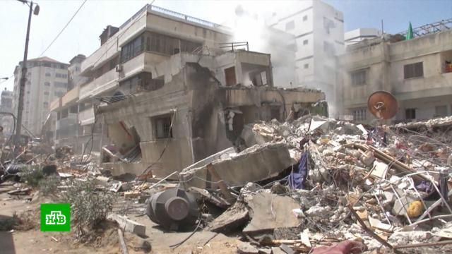 Выпущенные из Газы ракеты попали вдетский сад изавод визраильском Сдероте.Израиль, Палестина, ХАМАС, войны и вооруженные конфликты, дипломатия, территориальные споры.НТВ.Ru: новости, видео, программы телеканала НТВ