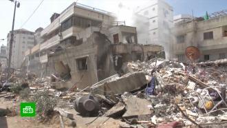 Выпущенные из Газы ракеты попали в детский сад и завод в израильском Сдероте.С рассветом возобновились обстрелы на палестино-израильской границе. После 6-часового затишья завыли сирены воздушной тревоги в нескольких кибуцах на юге еврейского государства. В Сдероте ракеты угодили в здания завода и детского сада, пострадавших нет.Израиль, Палестина, ХАМАС, войны и вооруженные конфликты, дипломатия, территориальные споры.НТВ.Ru: новости, видео, программы телеканала НТВ