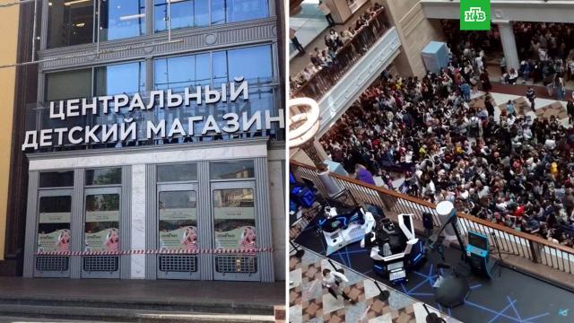 Детский магазин на Лубянке опечатали из-за толпы фанатов кино.Москва, карантин, коронавирус, магазины.НТВ.Ru: новости, видео, программы телеканала НТВ