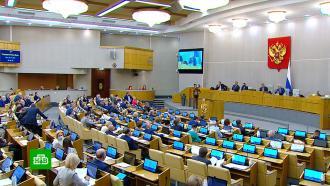 Володин назвал решение по Договору по открытому небу историческим