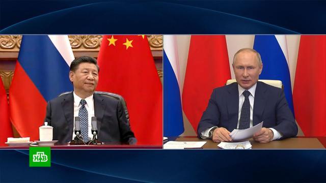 Путин иСи Цзиньпин запустили строительство новых энергоблоков АЭС вКитае.Китай, Путин, атомная энергетика, энергетика.НТВ.Ru: новости, видео, программы телеканала НТВ