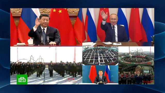 Путин назвал строительство энергоблоков для китайских АЭС флагманским совместным проектом.Китай, Путин, атомная энергетика, энергетика.НТВ.Ru: новости, видео, программы телеканала НТВ