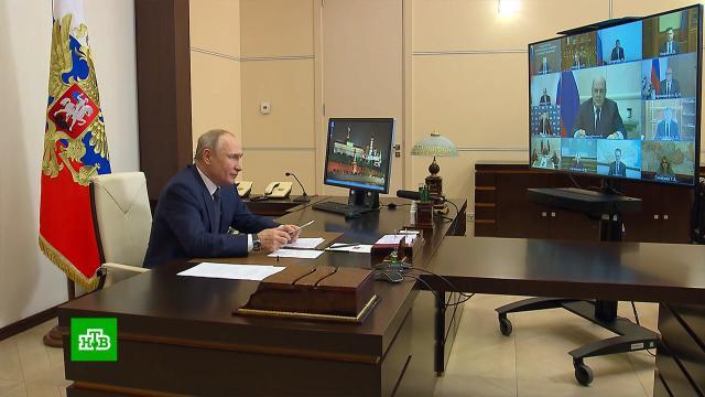 «Гладко было на бумаге»: Путин потребовал провести газификацию вкратчайшие сроки.Газпром, Путин, газ, туризм и путешествия, экономика и бизнес.НТВ.Ru: новости, видео, программы телеканала НТВ