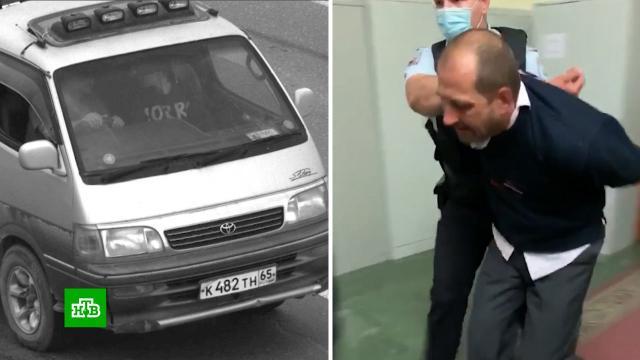 Подсудимого по делу об убийстве сахалинской школьницы заподозрили вдругих расправах над людьми.Сахалин, дети и подростки, изнасилования, суды, убийства и покушения.НТВ.Ru: новости, видео, программы телеканала НТВ