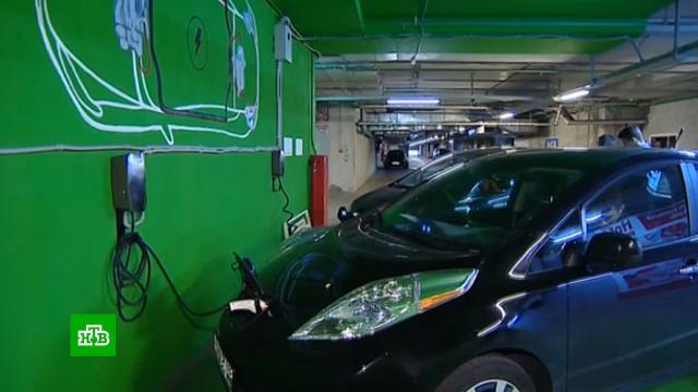 СМИ: Россия вернет пошлину на ввоз электромобилей.ЕврАзЭС/ЕАЭС, налоги и пошлины, электромобили.НТВ.Ru: новости, видео, программы телеканала НТВ