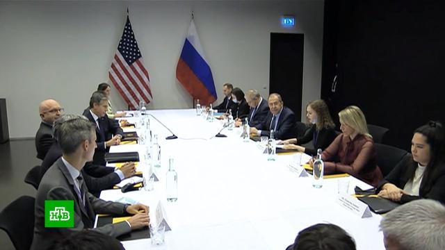 Пролог саммита Путина иБайдена: Москва иВашингтон анализируют встречу Лаврова иБлинкена