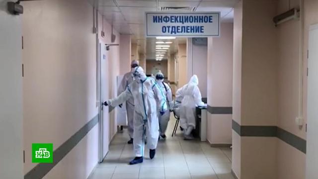 Глава Роспотребнадзора назвала основную задачу «санитарного щита» вРФ.Михаил Мишустин, Роспотребнадзор, болезни, коронавирус, прививки, эпидемия.НТВ.Ru: новости, видео, программы телеканала НТВ