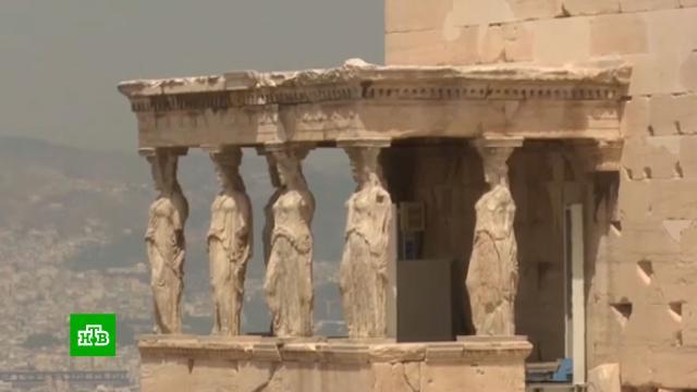 Между Грецией и Великобританией обострился спор из-за мрамора Парфенона.Великобритания, Греция, археология, выставки и музеи, история.НТВ.Ru: новости, видео, программы телеканала НТВ