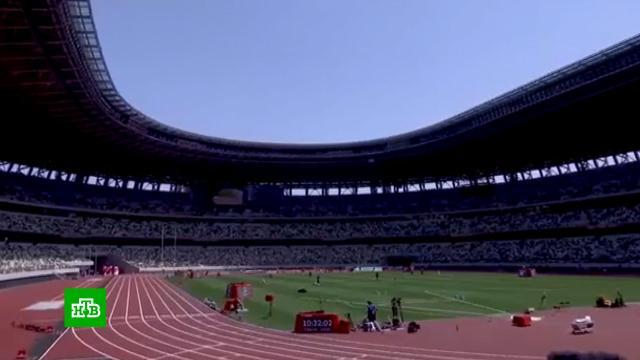 Численность делегаций на Олимпиаде вТокио сократят вдвое.Олимпиада, Япония, коронавирус.НТВ.Ru: новости, видео, программы телеканала НТВ