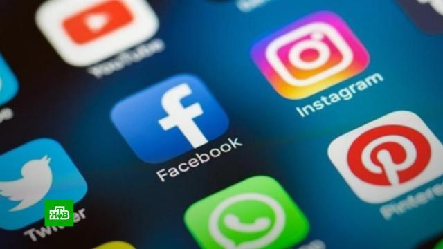 Законопроект о представительствах соцсетей в России внесен в Госдуму.Госдума, Интернет, законодательство, соцсети.НТВ.Ru: новости, видео, программы телеканала НТВ